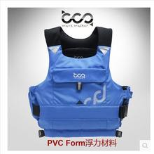 Equal to SALUS brand New Walkwaker CE Mark kayak &canoe buoyancy aids soft PVC foam life vest sports lifejacket(China)