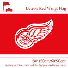 90*150cm 60*90cm 3x5ft Detroit Red Wings Flag NHL Hockey Flag Flying Holiday Party Supplies(China)