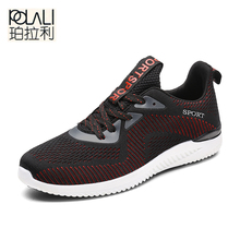 POALI Brand Men Casual Shoes Breathable Lace-Up Walking Shoes Spring Lightweight Comfortable Walking Men Shoes Black Plus Size46(China)