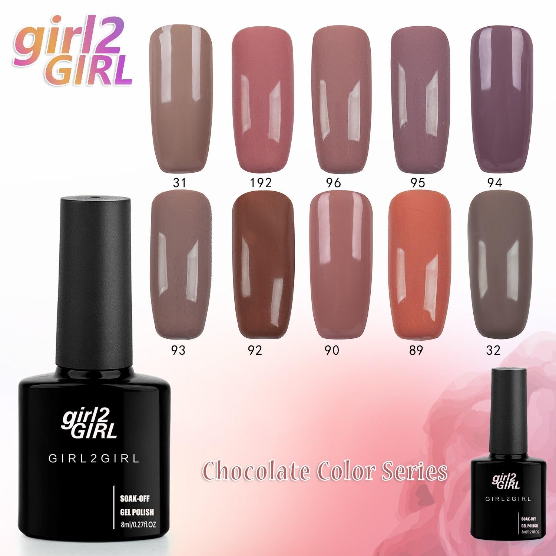 girl2Girl Led Nail Polish UV Gel Nail Polish 8ml Pure Color UV Nail Polish Sequins Gel Nail Soak Off Gel Polish CHOCOLATE set