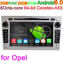 Latest Octa Core Android 6.0.1 Vehicle Stereo PC GPS for Opel Vectra C D Vivaro Meriva Antara Astra Corsa Zafira Car DVD Player(China)