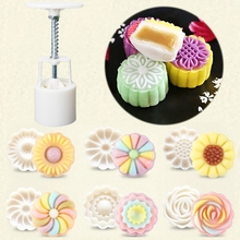 1 Set Moon Cake Mould Mold with 6Pcs Stamps Round Flower Pastry Mooncake Hand Press DIY Tool