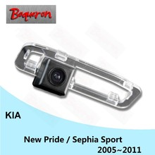 BOQUERON for KIA New Pride / Sephia Sport 2005~2011 HD Car Rearview Parking Reverse Camera Install in License Plate Lamp Hole(China)