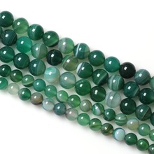 Wholesale  Green Stripe Onyx Agat Round Beads Natural Stone Beads For Jewelry Making DIY  Bracelets Necklaces 4 6 8 10 12 mm
