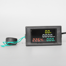 Digital Multifunction Meter AC A V W KM.H Colorful display and measure AC current ,voltage , Active Watt and kWh energy value