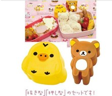 50sets/lot fedex fast ship Rilakkuma&Yellow Chicken Sushi molds/Mould Cutter Bento Plastic Cake Ice Cream Mould Retail