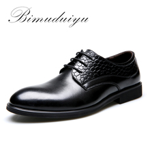 BIMUDUIYU Brand Hot Sale Black Men's Business Breathable Dress Oxfords Flat Wedding Shoes Crocodile Craft Shoes Free shipping