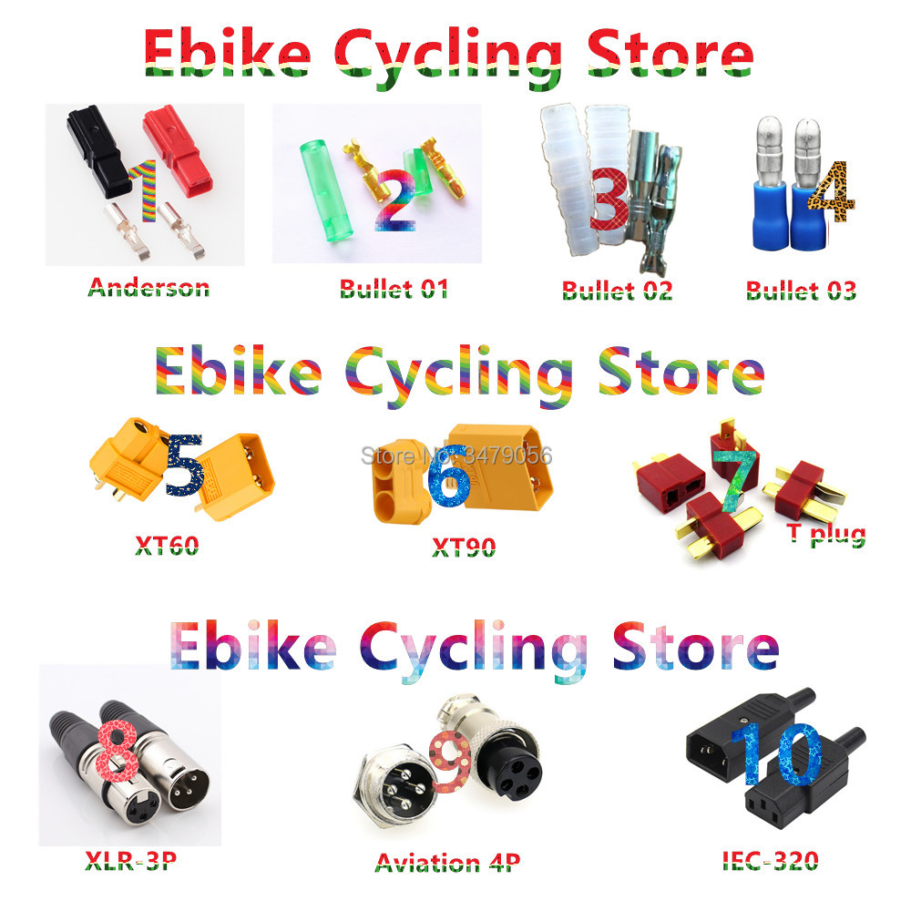Ebike battery connectors
