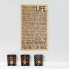 ETH0234* This your Life inspirational words kraft paper posters wall stickers room decor home decal retro quotes mural art