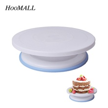 Hoomall Plastic Cake Rotary Table DIY Baking Tool Cake Turntable Rotating Cake Decorating Baking Tool 7Cm*28Cm 10 Inch(China)
