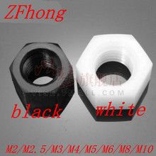 50pcs/lot DIN934 M2 M2.5 M3 M4 M5 M6 M8 White or black Nylon Hex Nut Hexagon Plastic Hex Nuts(China)