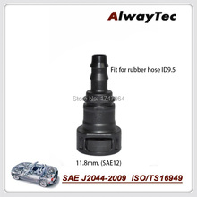 free shipping -G60-11.8mm (SAE12)  fuel  Nylon connector with non-return check valve