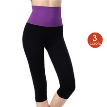 Low yoga pants online shopping-the world largest low yoga pants ...