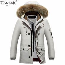 Tcyeek 2017 New Men's Down Jacket Winter Warm Overcoat Raccoon Fur Collar Parkas Coats Hombre Outerwear Jaqueta Masculino CJ372