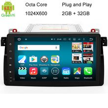 "2GB RAM 30GB ROM 9""Head Unit Android 6.0 Octa Core For BMW E46 M3 MG ZT 3 Series Rover 75 Car DVD GPS Navi Wifi 4G BT Radio RDS"