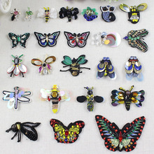 Mini Swan Bee Butterfly Sequins Sew On Patches Flower Beaded Embroidered Cloth Applique Badge Fabric Apparel Sewing Crafts