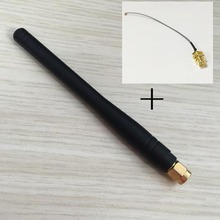 GSM 3G Antennas 3dBi aerial SMA Male Omni aerial + u.fl IPX To SMA Female nut Pigtail Cable 15cm