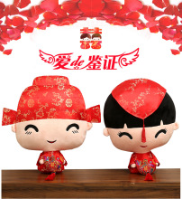 50cm Wedding Gift Chinese Red Plush Toy Doll Bride and Groom Factory Sale Free Shipping R-17(China)