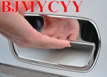 BJMYCYY free shipping The car trunk metal shake handshandle for Chevrolet Cruze hatchback 2013(China)