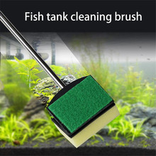 Glass Fish Tank Algae Yellow Green Double Side Sponge Cleaning Brush Cleaner Tool Aquarium Brush Akvaryum Aquario