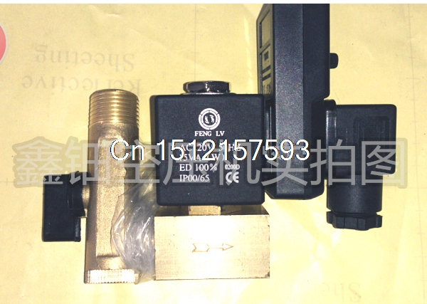 220V 1/2 Integrated Type Automatic Timer Compressor Condensate Drain Timer Solenoid Valve<br>