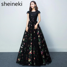 Robe De Soiree 2017 Lace Appliques Floral Print Evening Dresses Long Black Evening Dresses Short Sleeves Formal Party Gowns(China)