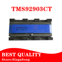 Free Shipping New TMS92903CT Inverter Transformer 5Pcs/Lot(China)