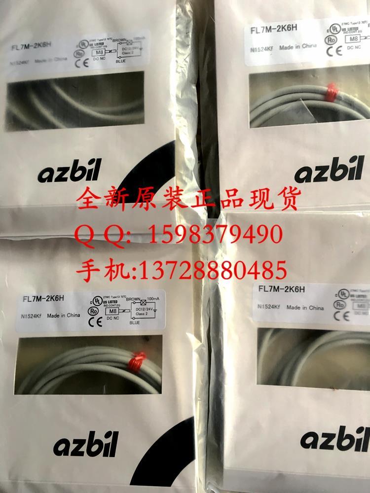FL7M-2K6H  Photoelectric Switch<br>