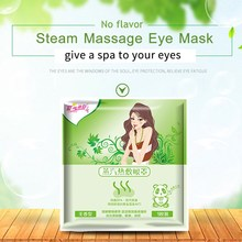 Flavor Free 1 Bag Warming Sleeping Eye Mask Health Care Anti-puffiness Eye Massage Remove Dark Circles Black Eye SPA