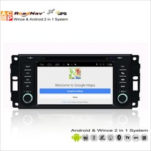 Car Android Multimedia Stereo For Dodge Avenger / Caliber / Caravan  2007~2011 - Radio CD DVD Player GPS Navigation Audio Video