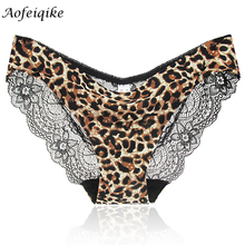 S-2XL! seamless low-Rise women's sexy lace lady panties seamless cotton breathable panty Hollow briefs Plus Size girl fashion
