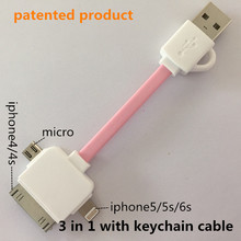 3 in 1 keychain usb cable Charging & data sync Applicable toable micro usb otg adapter micro usb hub data cable chargeur solaire