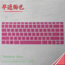 14 inch laptop keyboard cover Protector for HP 14 14G-AD007TX/ad006TX/ad005tx Pavilion 14-ab011TX ENVY 14-J004TX/j103tx/j104tx