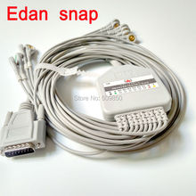Compatible Edan 10K EKG cable 10 lead ecg cable 15 pin connector Snap leads on terminal