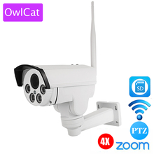 HI3516C+SONY IMX323 1080P Wifi PTZ IP Camera HD Bullet Outdoor 4X Zoom Pan Tilt 2.8-12mm 2MP Wireless IR Onvif SD Card Camera