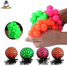 [QuanPaPa] 5cm Anti Stress Face Reliever Grape Ball Novelty Funny Silicone Fruit Tricky Toy antistress slime Fun toys for Kids