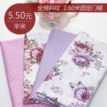 4PCS flower wave AB version cotton twill bedding cloth bag mail custom handmade DIY printed cotton quilt cotton sheets 20x25CM