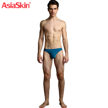 Buy 2017 sexy Men Underwear High Quality Mens Briefs Nylon Spandex Famous Brands Solid Underwears Male Briefs Underwear