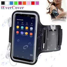 Sport Arm Band Jogging Case for Samsung Galaxy S8 / S8+ S8 Plus Phone Waterproof PU Leather Cover Bag Capa Fundas