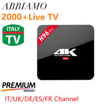 H96 pro Android 7.1 4K TV Box S912 Octa Core 2G/16G 12 Months 1700 Live TV IPTV ITALY German French Spain Mediaset Premium(China)