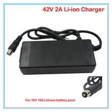 36V 2A Lithium ion battery Charger Ouput 42V 2A charger RCA Port Used for 10S 36v 8ah 10ah 12ah and 15ah e-bike battery CE