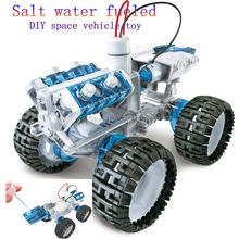 NEW science&fun toys Salt water fueled DIY space vehicle, assembling brine power robot blocks car for all children, Model kit