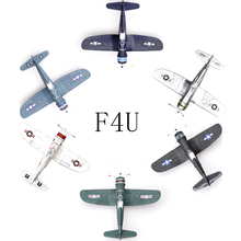 6PCS Plastic DIY Military US F4U Corsair Fighter Plane Model Building Kits 4D 1/48 WW2 Airplane Bricks Model Toy For Children(China)