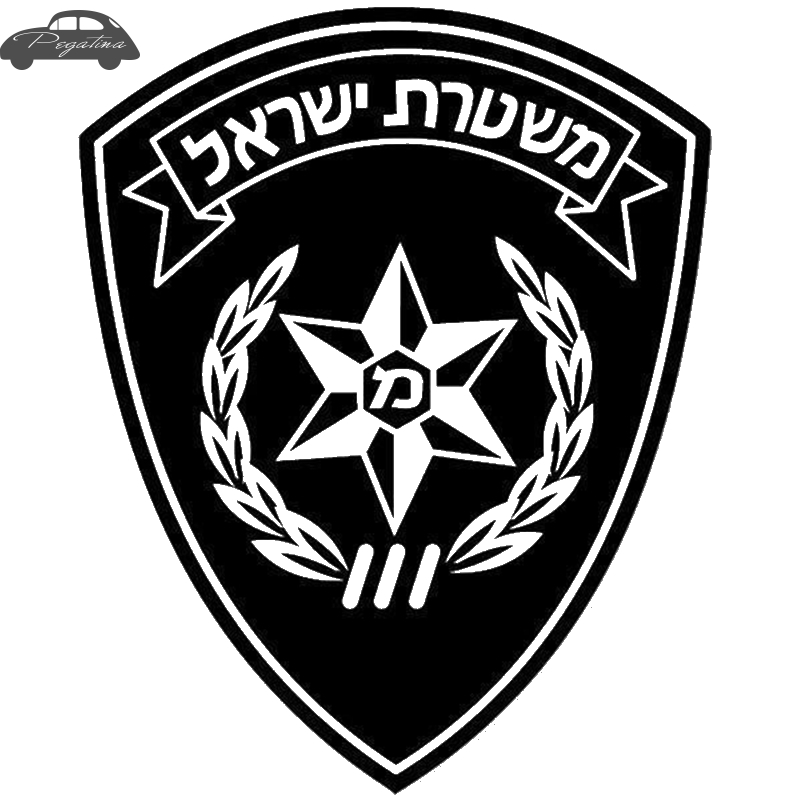 Pegatina Made in Israel Decal Sun Raise Up Sticker Car Window Vinyl Decal Funny Poster Motorcycle