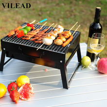 VILEAD Portable Barbecue Grill Electric Smokeless Korean Style Grill for Family Party Outdoors Picnic Grill Machine