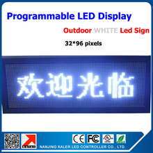 32*96 pixels P10 LED display white shop advertising screen outdoor waterproof led display board led signs led screen
