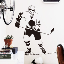 2015 art new design home decoration ice hockey Vinyl wall sticker Cheap Removable puck sports house decor decals in bedroom shop(China)