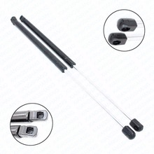 1Pair Auto Front Hood Lift Supports Gas Shocks Struts Spring Fits for 2003 2004 2005 2006 2007 2008 2009 Lexus GX470