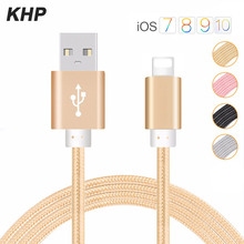 KHP Original Fast Charger 8 Pin USB Cable For iPhone 5 6 5S 5C 5SE 6S 7 7S Plus iPad 4 2 3 Air iPod 1 Meter Alloy Nylon