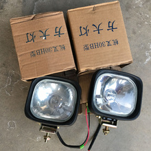 55w/70w Halogen Offroad headlight fog lamp 4x4 Car truck ATV Tractor Forklift Boat Auxiliary headlamp Off road driving fog light